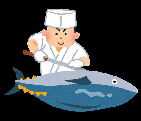 maguro_kaitai