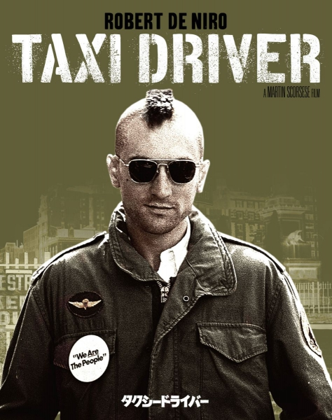 js_taxidriver_3box_a